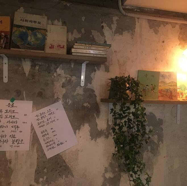 출처: 간판없는가게 공식 인스타그램