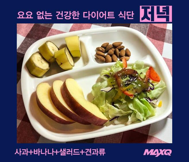 출처: 김민경 사진제공