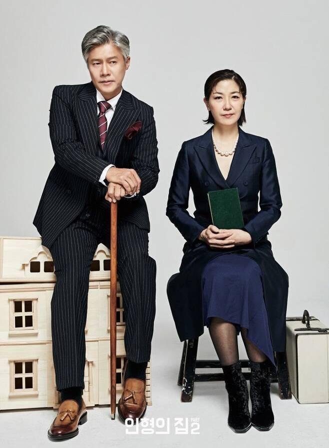 출처: <인형의 집 Part 2>에 출연하는 박호산(왼쪽) | LG아트센터