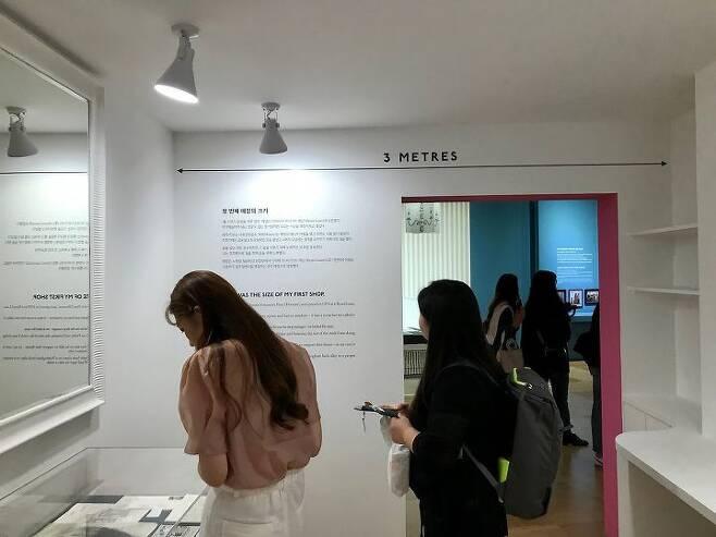출처: 올댓아트 박찬미