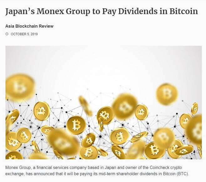 출처: (ⓒAsia Blockchain Review)