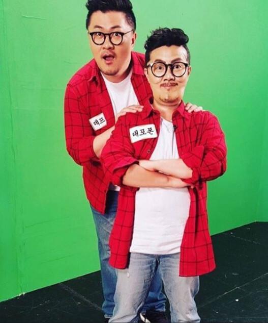 출처: 박나래 인스타그램