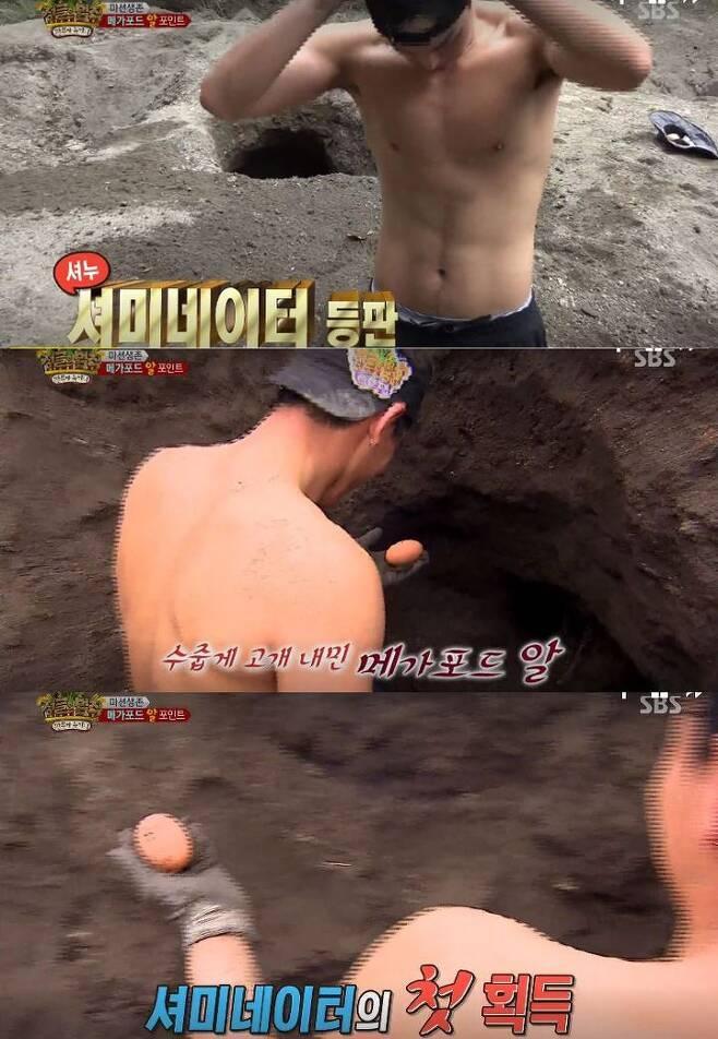 출처: SBS '정글의 법칙' 방송화면 캡처
