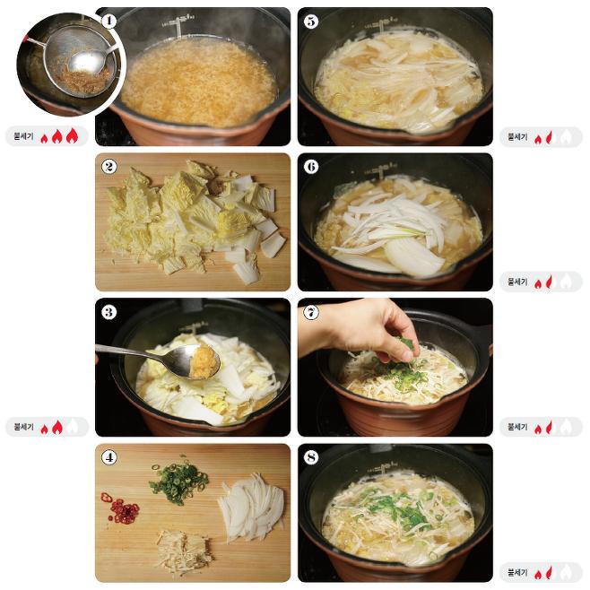 출처: <1등엄마의 맛있는 매일 밥상> 중