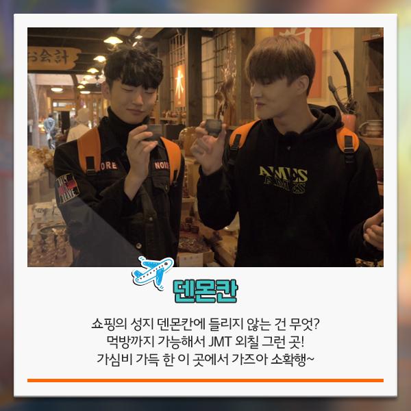 출처: 글랜스TV