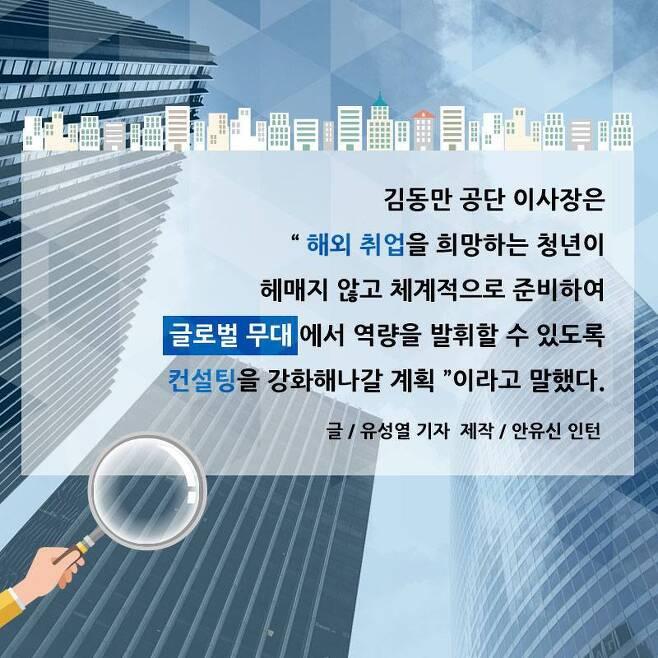 출처: http://yd-donga.com/