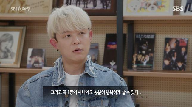 출처: 'SBS 스페셜' 방송 화면