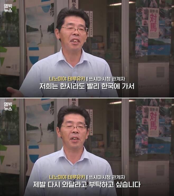 출처: 엠빅뉴스