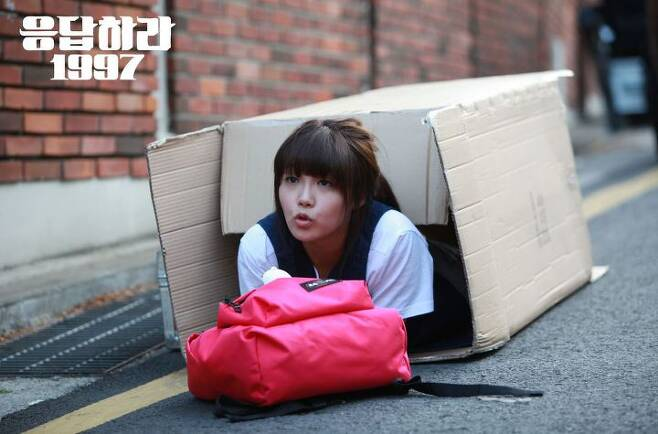 출처: tvN '응답하라 1997'