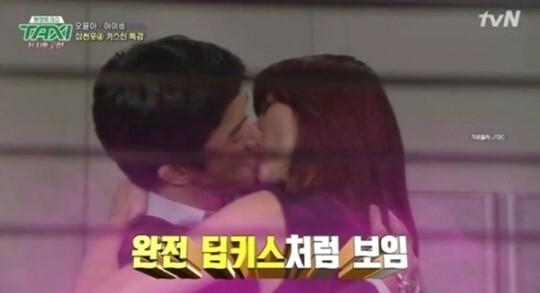 출처: tvN '택시'