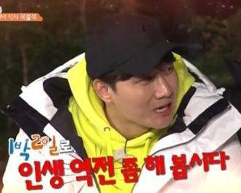 출처: KBS2<1박2일>