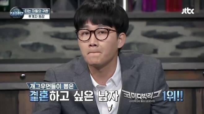 출처: JTBC<토크히어로>