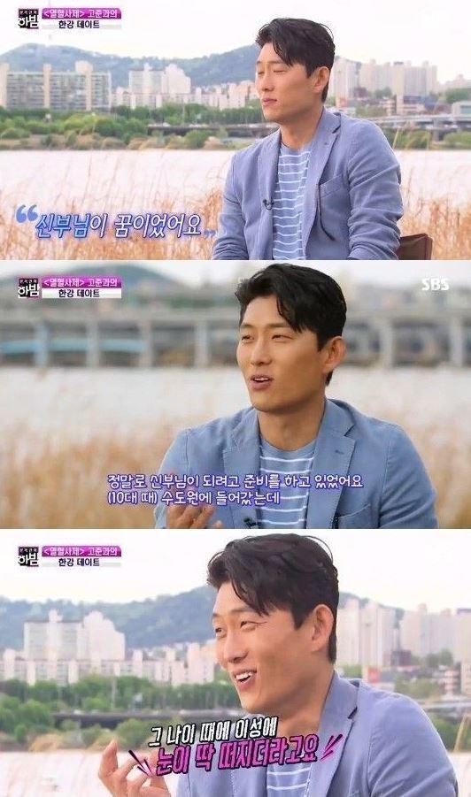 출처: SBS <본격 연예 한밤>