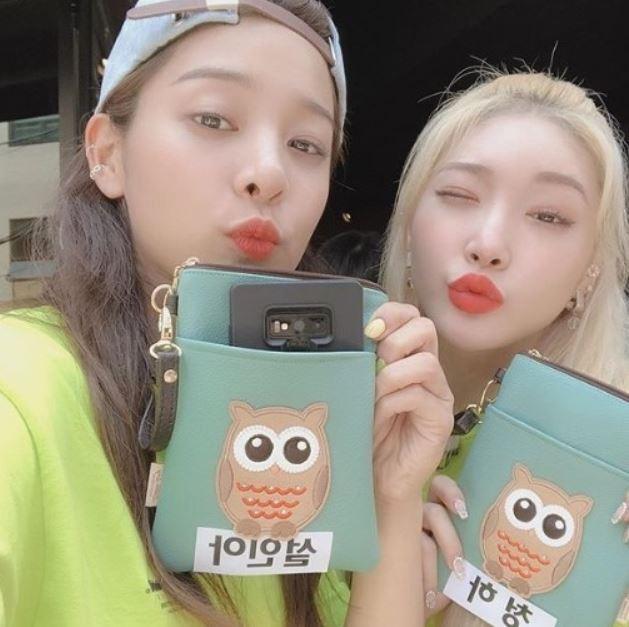 출처: 설인아 인스타그램