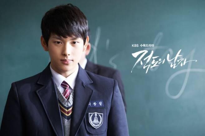 출처: KBS2 <적도의 남자>