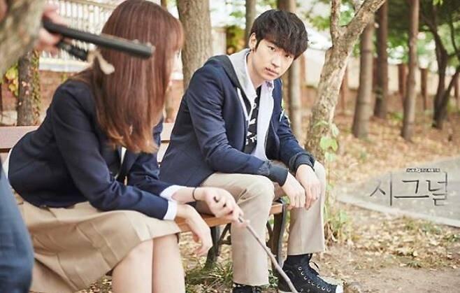 출처: tvN <시그널>
