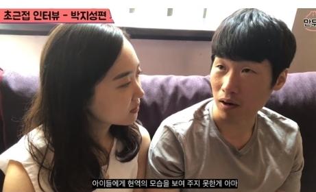 출처: 유튜브 <만두랑>