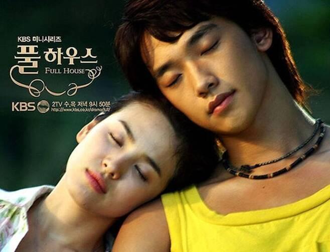 출처: KBS2 <풀하우스>