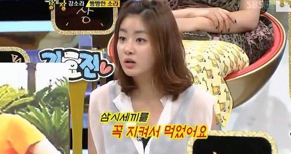 출처: sbs 강심장 방송캡처