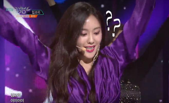 출처: KBS1 뮤직뱅크