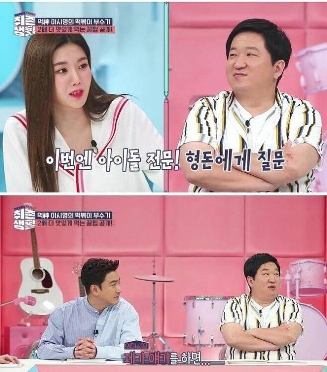 출처: JTBC '취향존중 리얼라이프-취존생활'
