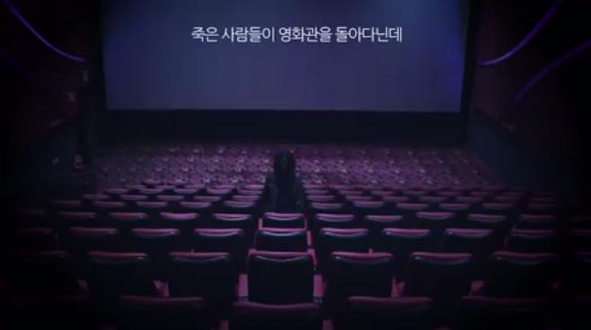 출처: 메가박스