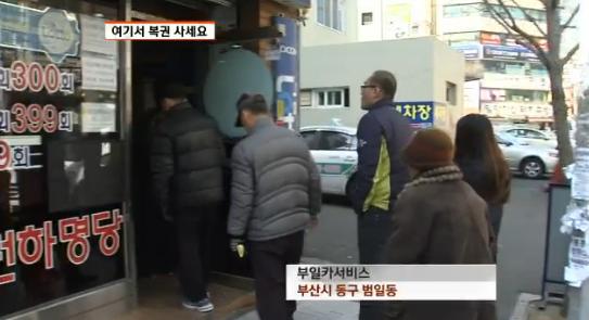 출처: MBN 방송화면 캡처