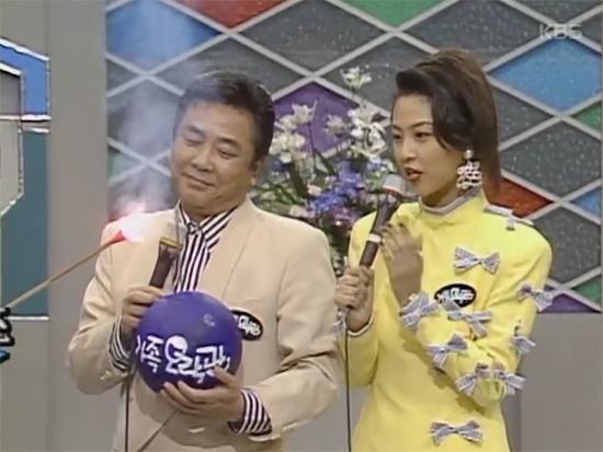 출처: 'KBS Archive : 옛날티비' 유튜브