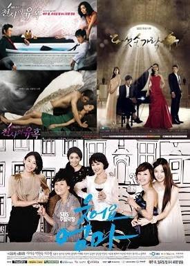 출처: SBS <천사의 유혹>, <다섯손가락>, <웃어요, 엄마> 포스터