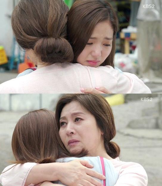 출처: KBS2TV 파랑새의 집