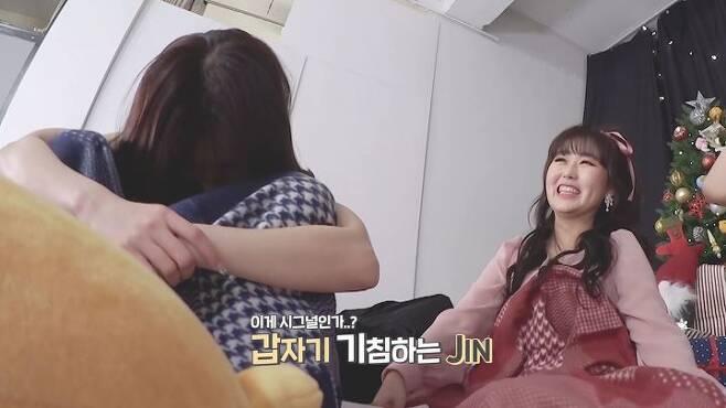 출처: '톡 쏘는 싸인회' 방송화면 캡처