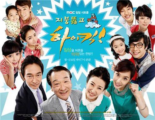 출처: MBC 제공