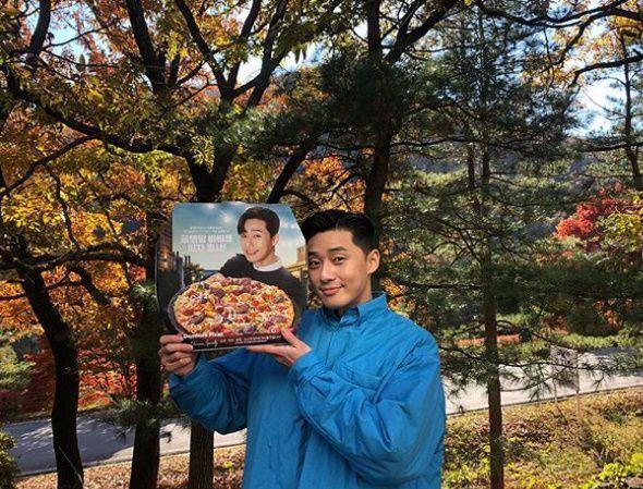 출처: 박서준 인스타그램