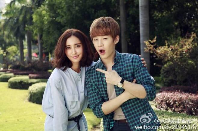 출처: '첨밀도시' 공식 웨이보