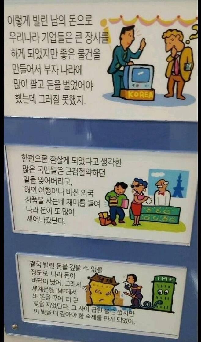 출처: 국민일보