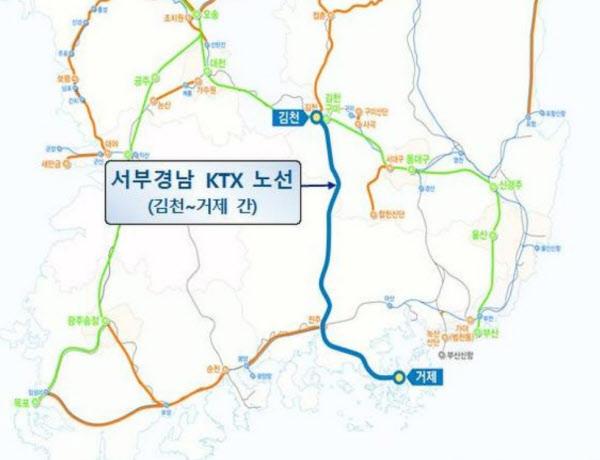 출처: /경남도 제공