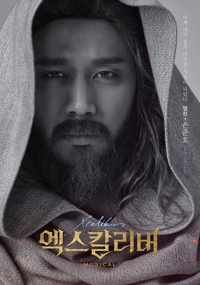 출처: EMK뮤지컬컴퍼니