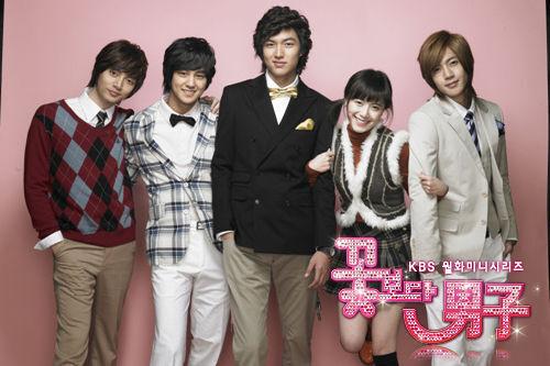 출처: KBS2 '꽃보다 남자'