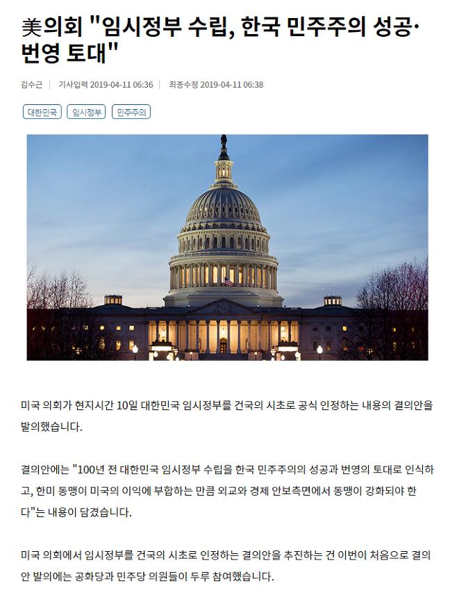 출처: ⓒMBC 뉴스 캡처