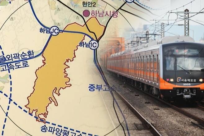 출처: 서울경기케이블티비, 산업저널