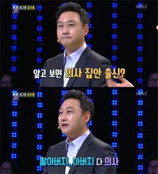 출처: KBS2 <1 대 100>