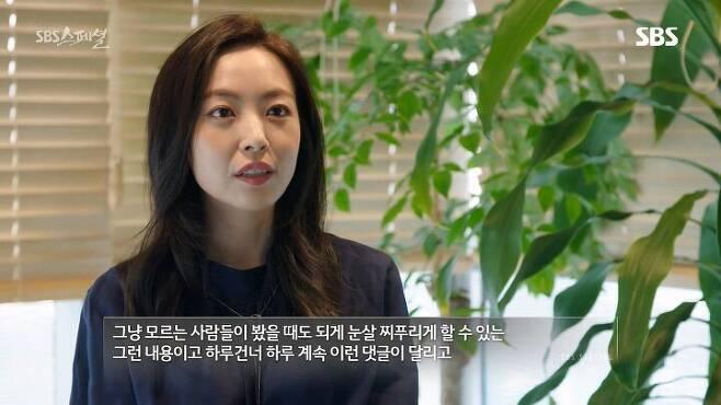 출처: SBS <SBS 스페셜>