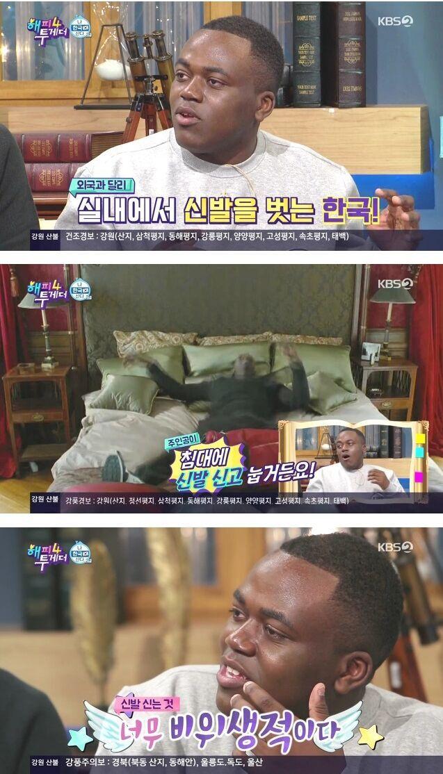 출처: KBS <해피투게더4> 캡처