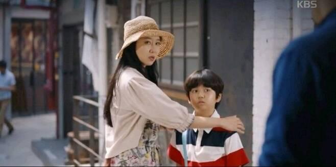 출처: KBS 동백꽃 필 무렵