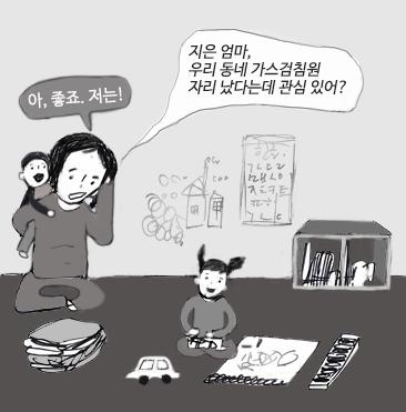 출처: ⓒ직썰