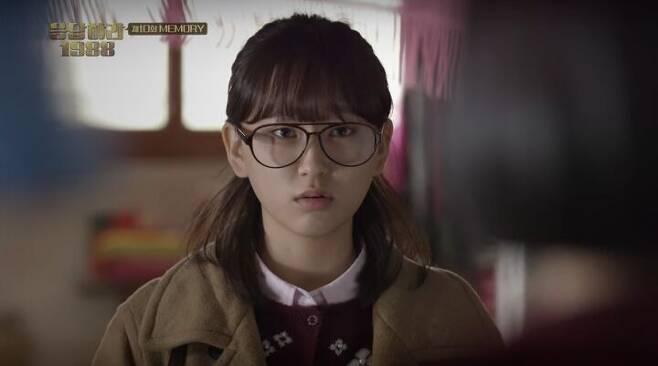 출처: '응답하라 1988'