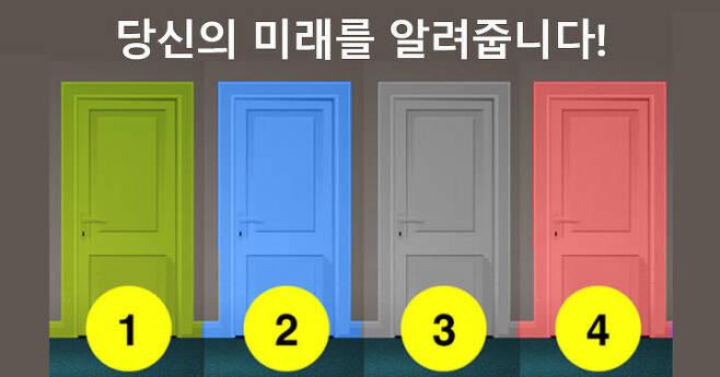 출처: 당신의 미래는 어떤 문일까요?