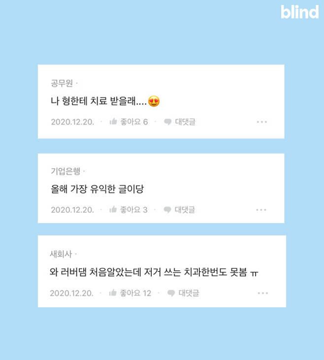 """출처: [원문] """"좋은 치과 찾는법"""""""