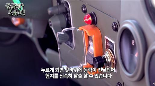 출처: 유튜브 '군금해?군금해!' 화면 캡쳐.