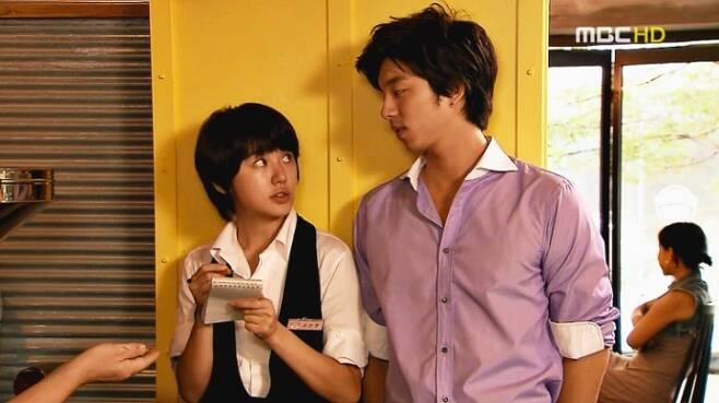 출처: MBC '커피프린스 1호점'